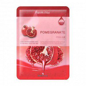 Farm Stay Visible Difference Pomegranate Mask Pack Омолаживающая тканевая маска для ухода за кожей лица с экстрактом граната