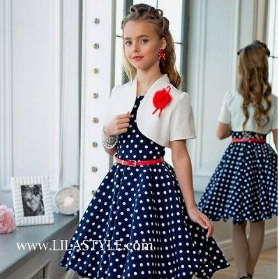 Женская и детская одежда,без %.Доставка с 30.09 — Lila*style - Детские выпускные платья — Платья и сарафаны