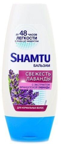 SCHWARZKOPF уход за волосами — SHAMTU — Шампуни