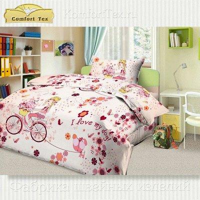 Спальный квадрат Любимое постельное, любимые расцветки — Детские комплекты в кроватку — Для дома