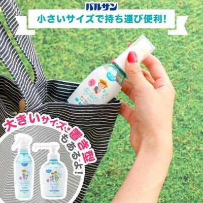 Витамины со склада в Японии-9! Скидки на детские витамины!  — Репелленты - защита от насекомых! + хозяйственные штучки — Хозяйственные товары