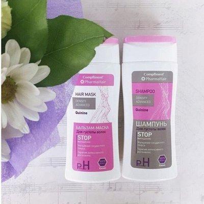 Европейское качество косметики по доступной цене — Compliment PharmaHair специализированный уход за волосами — Для волос