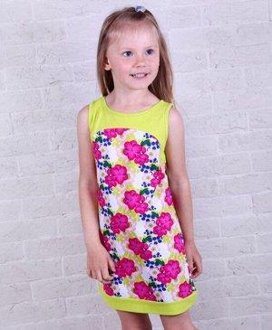 Сарафан Платье для девочки комбинированное. Состав хлопок, ткань кулирка