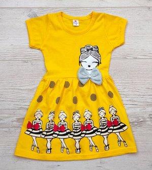Платье для девочки УЗБЕКИСТАН (1-2-3-4)