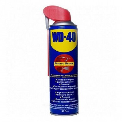 Товары для автомобилистов — WD-40 — Химия и косметика