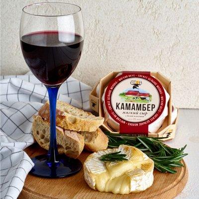 Сыр по итальянским рецептам! Добавили колбасы Микоян! — Сыры Атон — Сыры