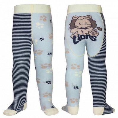 Conte @ Contekids . Носки и колготки.Акция.         — в наличии — Колготки, носки и чулки