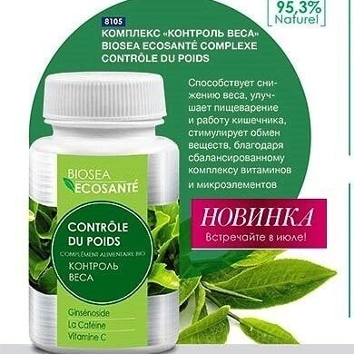 АКЦИЯ!! перламутровый блеск 69 рублей вместо 350 р — Будьте Здоровы! — Красота и здоровье