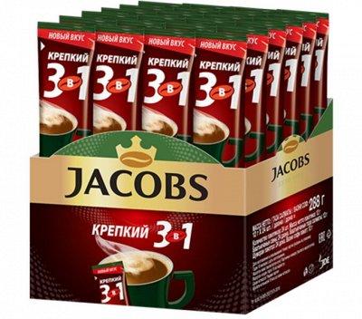 Лавка кофе и чая. Большой выбор! Быстрая доставка — Кофе 3 в 1 / 2 в 1 — Кофе и кофейные напитки