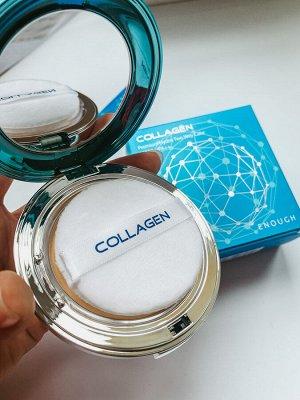Enough Collagen premium hydro two way cake Коллагеновая увлажняющая  пудра со сменным блоком 13 тон светло-беж.