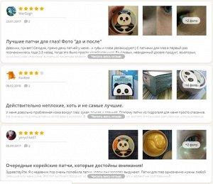 Milatte Fashiony Gold(Panda) Hydrogel Eye Patch Гидрогелевые патчи для глаз с коллоидным золотом