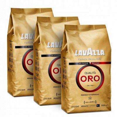 Мир вкуса и аромата с ТМ Greenfield 🍵TESS, BLENDY☕LavAzza — Кофе LAVAZZA — Кофе и кофейные напитки