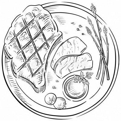 Продукты с доставкой на дом в день заказа! Все в наличии! — Говядина, телятина — Говядина и телятина