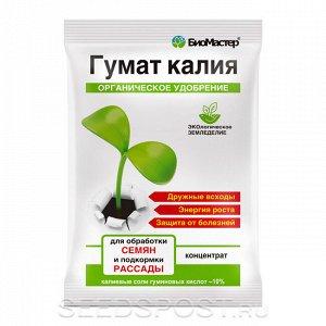 """Удобрение органическое """"БиоМастер"""" для рассады"""