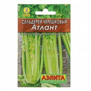 Семена Сельдерей черешковый