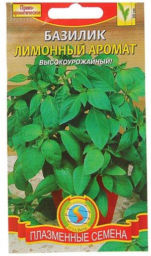 Семена Базилик