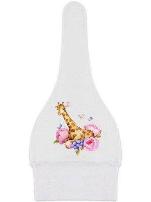 """Шапочка с принтом """"Жираф в цветах"""""""