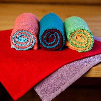 Полотенца от 32₽!🌸Одежда для дома и сауны! — Махровые полотенца от 32₽ — Для дома