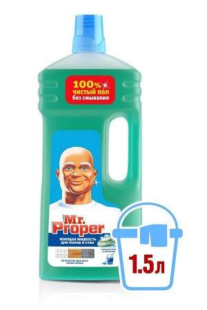 Моющая жидкость MR PROPER для полов и стен Горный ручей и прохлада (1.5 л)