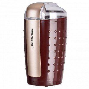 ✔ Дельта- Дискаунтер ✔ Товары для дома ✔- 43 — Кофемолки электрические — Кофемолки