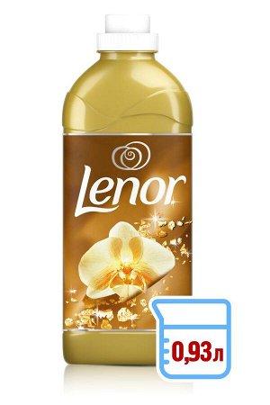 Концентрированный кондиционер  LENOR  Золотая орхидея (930 мл)