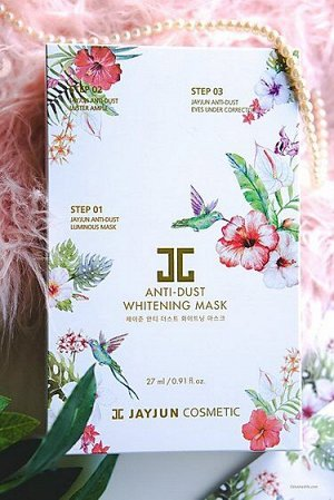 Jayjun Anti-Dust Whitening Mask (10PC)