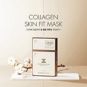 JayJun Collagen Skin Fit Mask (10PC)