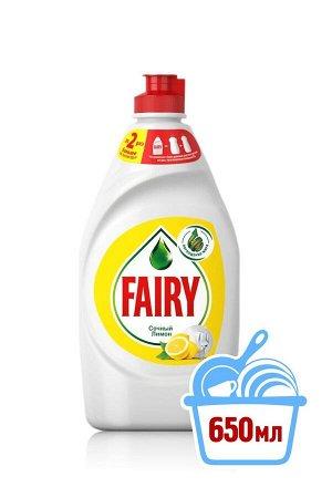 FAIRY Средство для мытья посуды Сочный лимон (650 мл)