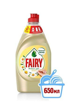 FAIRY Средство для мытья посуды Нежные руки Ромашка и витамин Е (650 мл)