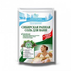 Соль для ванн в ассортименте 500 гр