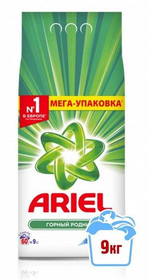 Стиральный порошок ARIEL Горный родник (9 кг)