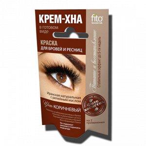 Краска для бровей и ресниц Крем-хна Иранская цвет коричневый (на 2 применения), 2х2мл
