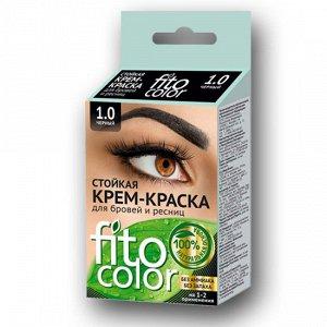 Стойкая крем-краска для бровей и ресниц Fito color, цвет черный (на 2 применения), 2х2мл