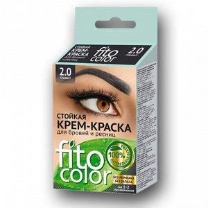 Стойкая крем-краска для бровей и ресниц Fito color, цвет графит (на 2 применения), 2х2мл