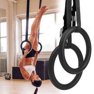 🧘♀️Идеальная фигура не выходя из дома! Спорт товары!🏋️♀️  — Гимнастические кольца для тренировок — Спортивный инвентарь