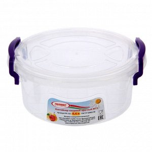 Набор контейнеров пищевых, 3 шт: 300 мл, 600 мл, 1,2 л