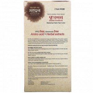 Doori Cosmetics, Daeng Gi Meo Ri, краска для волос с лекарственными травами, оттенок yатуральный коричневый, 1 набор