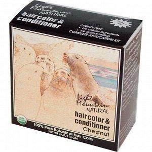 Light Mountain, Натуральный краситель и кондиционер для волос, каштан, 113 г