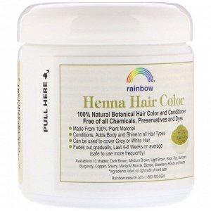 Rainbow Research, Хна, краска и кондиционер для волос, светло-коричневый, 113 г (4 унции)