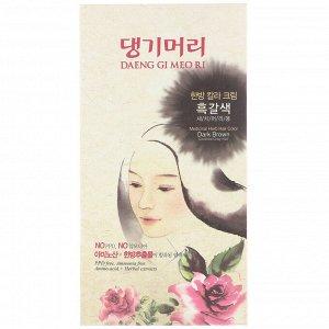 Doori Cosmetics, Daeng Gi Meo Ri, краска для волос с лекарственными травами, оттенок темно-каштановый, 1 набор