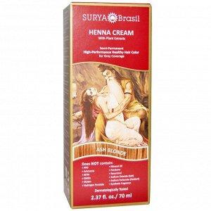 Surya Brasil, Surya Henna, краска для волос и кондиционер, пепельно-русый, 2,37 жидких унций (70 мл)