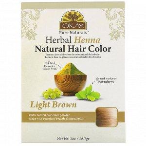 Okay Pure Naturals, Натуральная краска для волос из травяной хны, светло-коричневый, 56,7 г (2 унции)