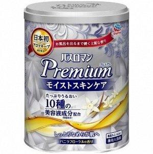 """580313 """"EARTH"""" """"Bath Roman Premium"""" Увлажняющая соль для ванны (с цветочно-ванильным ароматом) 750гр"""
