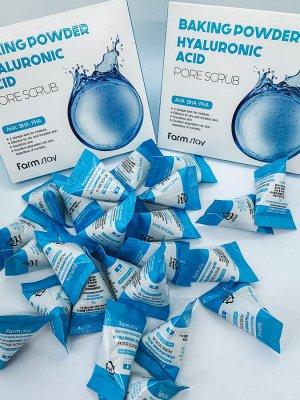 Скраб для лица с гиалуроновой кислотой FarmStay Baking Powder Hyaluronic Acid Pore Scrub (Ю.Корея)