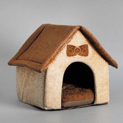 Пижон - для собак - 17 — Домики — Для собак