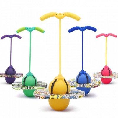 🧘♀️Идеальная фигура -это легко!💃 Спорт товары!🏋️♀️  — Игрушки для равновесия — Спортивный инвентарь