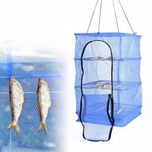 Сетка для сушки рыбы