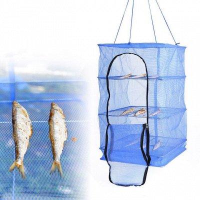 🏕️ Товары для отдыха! Стулья,палатки! ⛺ Майские праздники🥩🍖 — Сетка для сушки рыбы  — Все для рыбалки