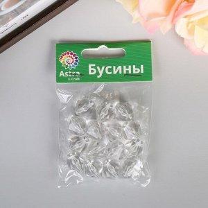 """Бусины ромбовидные """"Астра"""" акрил, 16мм, 25гр"""