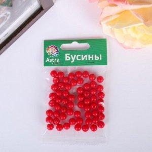 """Набор глянцевых бусин """"Астра"""" 50 шт, 8 мм красные"""